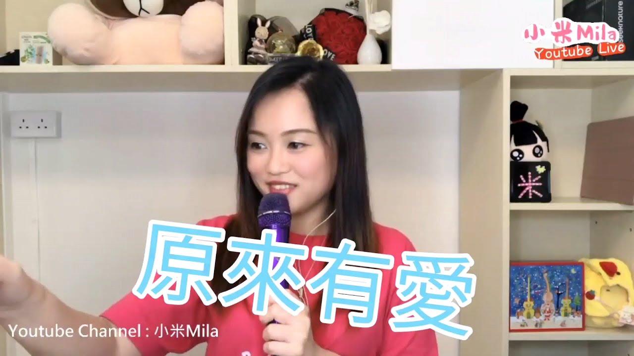 小米Mila </p> </div><!-- .entry-content -->  </article><!-- #post-18206 -->  <nav class=