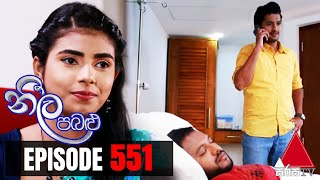 Neela Pabalu - Episode 551 | 12th August 2020 | Sirasa TV Thumbnail