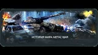 торрент игры на компьютер шутеры - ИГРАЙ в Metal War Online