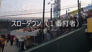 【甲子園】熊本工業 応援歌全曲メドレー 2017センバツ【高校野球】