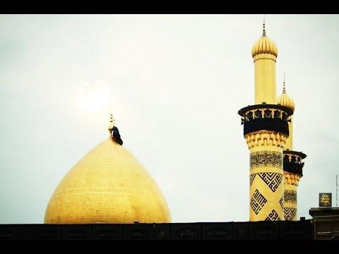 Oh Abu Fadl al-Abbas [Eng Sub]