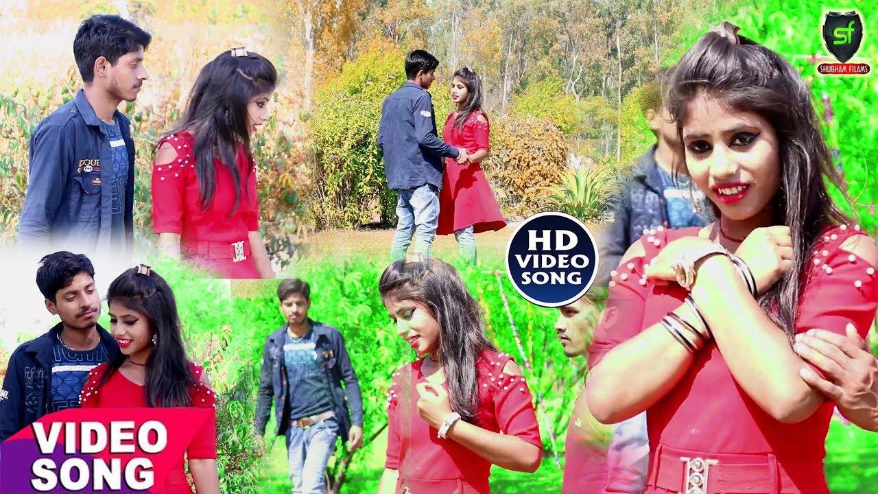 New Bhojpuri Full Video Sad Song 2019 - जहर देके गईलु ऐ जीवन भर लोर - Shubham Films