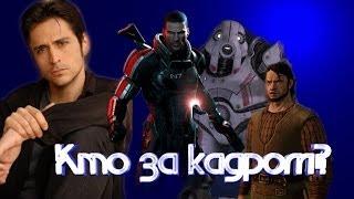 Джон Шепард из Mass Effect