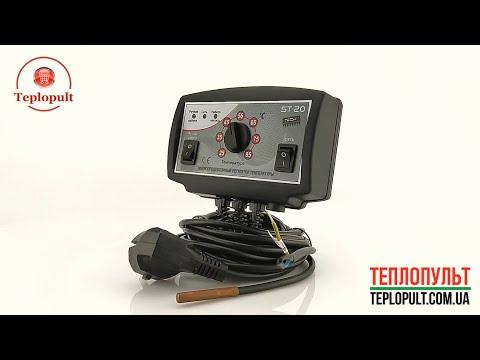 Автоматика для циркуляционного насоса TECH ST-20
