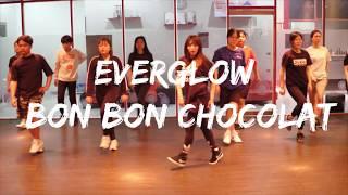 에버글로우(EVERGLOW) - 봉봉쇼콜라(Bon Bon Chocolat) k-pop cover by 반미리애