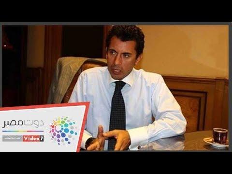 وزير الشباب والرياضة يوجه رسالة مهمة لمحمد صلاح