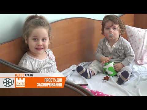 Телерадіокомпанія ВЕЖА: В Івано-Франківську не вистачає вакцини від грипу