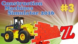 Симулятор Строительных Машин - Три Площадки  #3 - Construction Machines Simulator 2016 (let's)