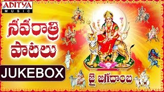 Jai Jagdamba Devi Navaratri Special Songs || Jukebox