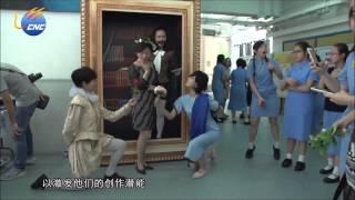 香港真光書院四十週年校慶 - 新華電視於本校採訪