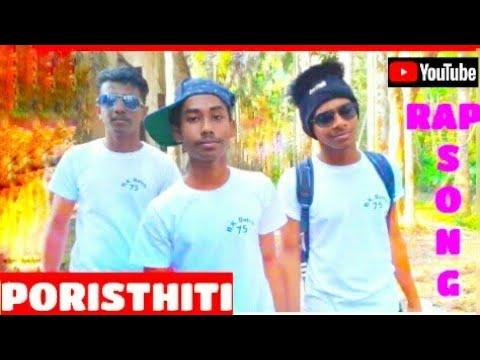 Download পরিস্থিতি) Bangla Rap song 2020   BD Guyz   New Hip-hop Video   Funny King Funny   