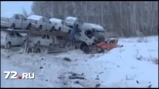 Смертельная авария на трассе Тюмень--Омск