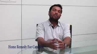 Home Remedy For Cataract (Tamil)