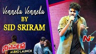 Vennela Vennela by Sid Sriram | Singer Sid Special Thanks to Producer Kona Venkat | NTV