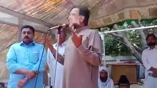 Qamar zaman kaira last speech for his son usama kaira