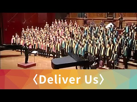 """Deliver Us (from """"The Prince of Egypt"""") - NTU Chorus & KMU Singers"""
