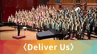 "Deliver Us (from ""The Prince of Egypt"") - NTU Chorus & KMU Singers"