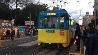 阪堺電車 正月の住吉電停 (2018.1.1)