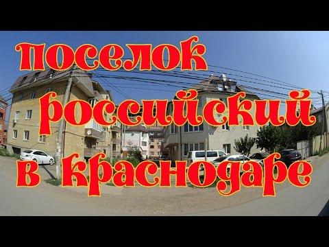 Автобусы Краснодара маршруты
