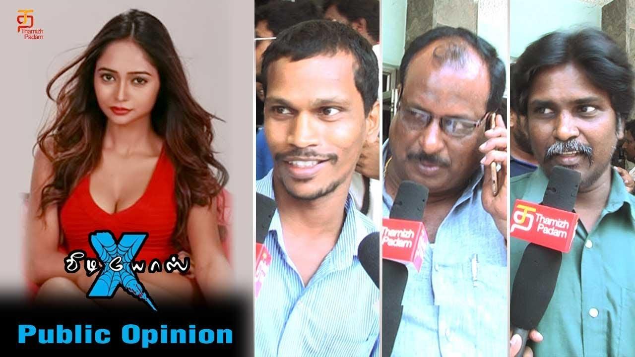 X Videos Tamil Movie Public Opinion Sajo Sundar Akriti Ajay Nijay Thamizh Padam