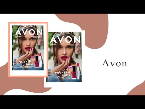 Catalogue Avon Août 2021 September 2021