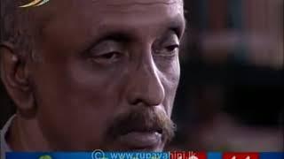 Dhaaraa | 2019-02-10 Thumbnail