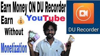 Earn Money On YouTube Without Monetization   Earn Money On DU RECORDER   Tamil   Vinothjustice