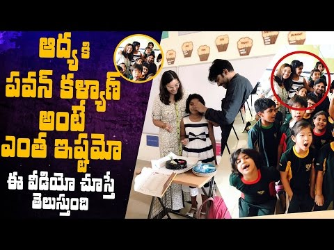 See how much Pawan Kalyan''s daughter Aadhya likes her dad || Renu Desai || #PawanKalyan