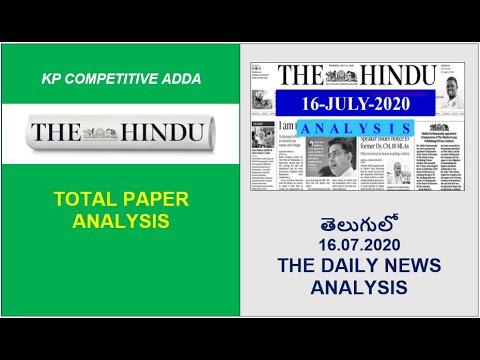 16.07.2020 The Daily THE HINDU Total News Analysis Telugu