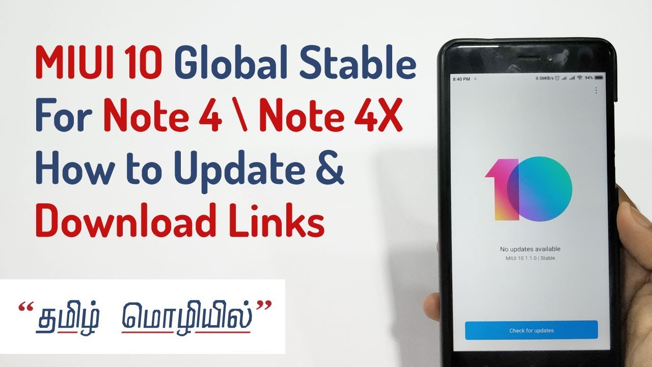 Redmi Note 4 MIUI 10 Official Global Stable Update How to Install +  Download Link