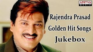 Rajendra Prasad Golden Hit Songs | Jukebox | Birthday Special