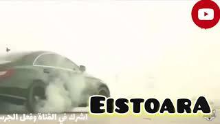 مهرجان الحرب ابتدت سادات وعفروتو شكل جديد ريمكس