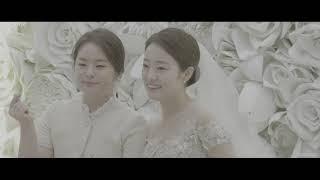 결혼식 본식영상 챕터 식전영상ver