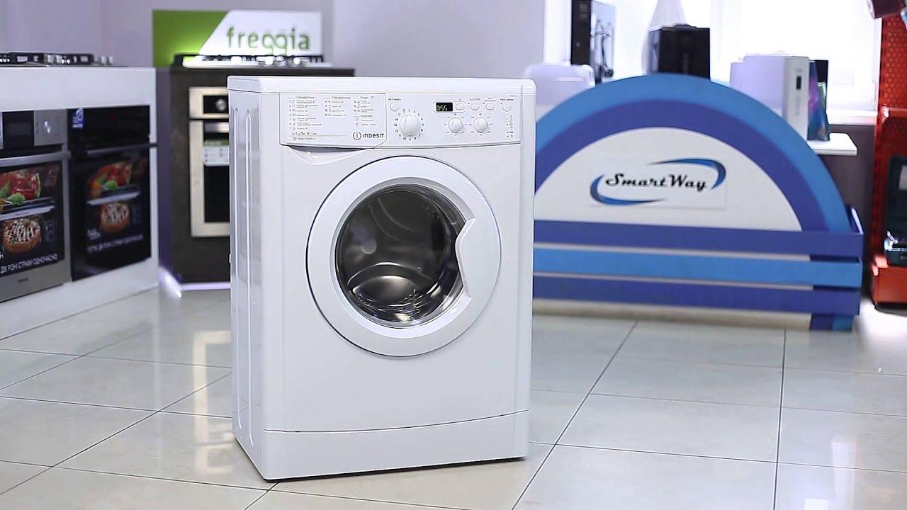 инструкция по эксплуатации стиральной машины индезит iwses125