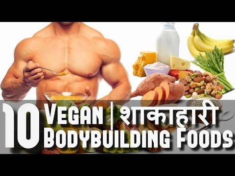 10 Vegetarian Or Shakahari Foods, Protein For Bodybuilding, Hindi, India, Fitness Rockers