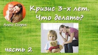 видео Что подарить ребенку 4 года: конкретные советы и рекомендации