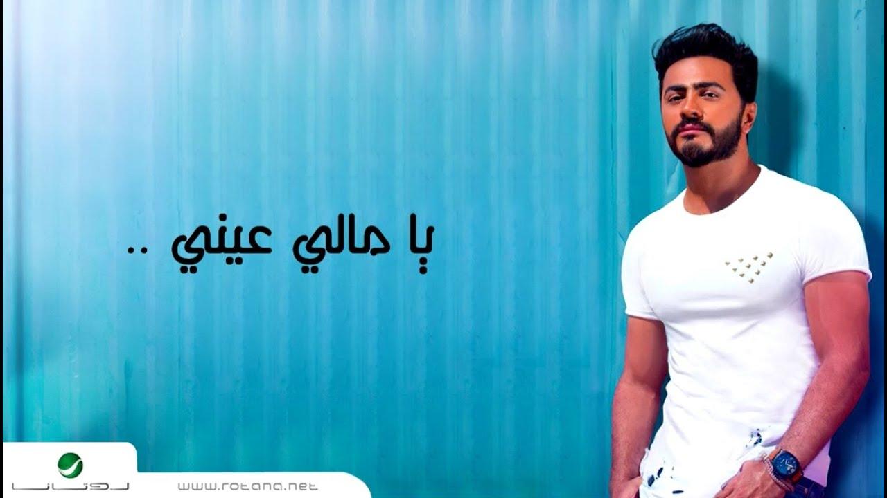 مشاهير - Magazine cover