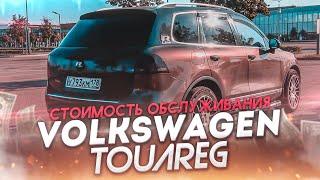VW Touareg GP / Дизельные двигатели 2.5 и 3.0 - что выбрать!?