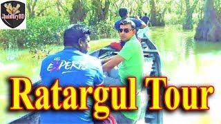 Ratargul Tour | Ratargul Swamp Forest Sylhet - Bangladesh.