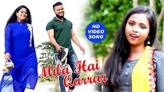 N Priyanka का नया सबसे हिट वीडियो सांग 2019 | Mila Hai Qarrar | Hindi Love Song 2019