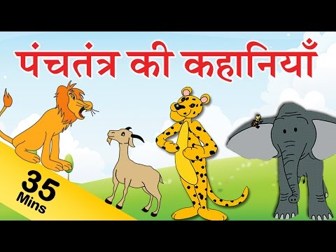 panchatantra the lion makers