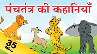 Panchatantra Stories For Kids in Hindi   Panchatantra Stories Collection