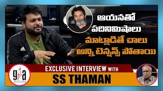 Music Director SS Thaman Exclusive Interview | GreatAndhra.com