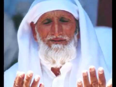 Gonullere Huzur Veren Bir Dua