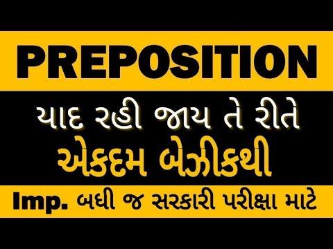 learn english grammar in gujarati pdf
