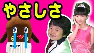プリンセス姫スイートTV×ねばねばTVのコラボ!! 撮影協力:フォレスト...
