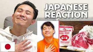 Japanese Reacts to Un¢le Roger React to MSG Dry Aged Steak (Guga Foods)