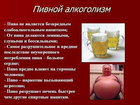 Лазерное лечение алкоголизма отзывы
