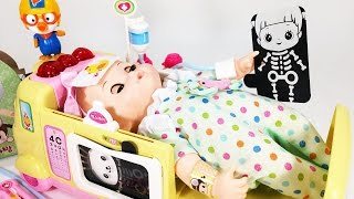 Ambulance baby doll Doctor Pororo Hospital  toys 콩순이 119 병원놀이 뽀로로 의사 구급차 장난감 놀이