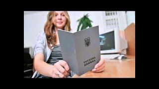 видео Наказ МОЗ України від 05.12.2018 №2260